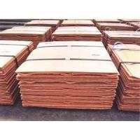 Buy cheap Copper Cathodes Sheets from wholesalers