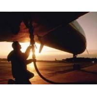 Buy cheap Jet Fuel Oil from wholesalers