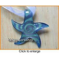Buy cheap Murano Glass Silver Green Blue Seastar Pendant from wholesalers