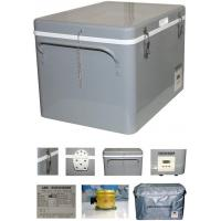 Buy cheap Product ID: 12 / 24 VOLT 50 LITRE FRIDGE GREAT FOR CAMPING & MORE FC50F from wholesalers