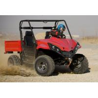 Buy cheap Utility Vehicle from wholesalers
