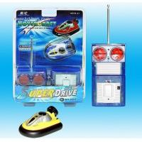 Buy cheap Mini RC Hovercraft from wholesalers