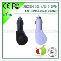 Buy cheap Car Charger Product name:Universal USB car charger from wholesalers
