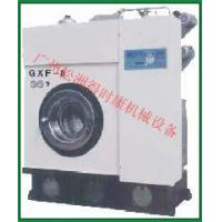 Buy cheap Dry cleaning equipment GX Series Dry-cleaning Machines product