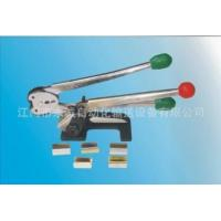 Buy cheap Packaging Materials Manual PP strapping from wholesalers