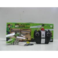 Buy cheap BEN 10 R/C helicopter from wholesalers