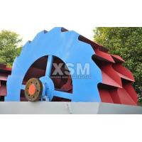 Buy cheap GRINDING MILL Sand Washing Machine from Wholesalers