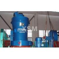 Buy cheap GRINDING MILL SCM Series Super Thin Mill from wholesalers