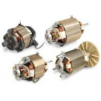Buy cheap ES - (Open Frame) Universal Motors from wholesalers