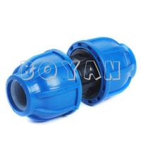 Buy cheap PP COMPRESSION FITTINGS (ROUND CAP STYLE) from wholesalers