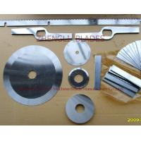 Buy cheap Other industry blade from wholesalers