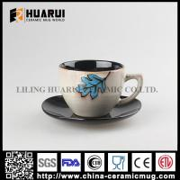 Buy cheap New Ceramic Mugs ceramic coffee mug with saucer from Wholesalers