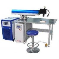 Buy cheap Signage letter laser welding machine from wholesalers