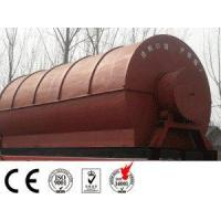 Buy cheap Waste tyre recycling plant from wholesalers
