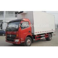 Buy cheap Dongfeng Captain 4ton Refrigerated Truck For Sale from wholesalers