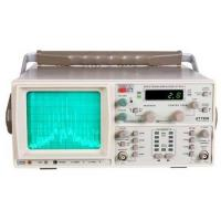 Buy cheap Spectrum Analyzer 1GHz with Tracking Generator from wholesalers