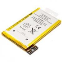 Buy cheap Apple iPhone 3G Battery Replacement product