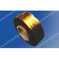 Buy cheap Polyimide Film with FEP coated (FH film) from wholesalers