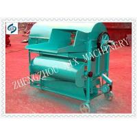 Buy cheap high efficiency groundnut picking machine from wholesalers