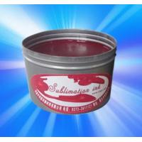 Buy cheap Super Star ZhongLiQi Offset Lithographic Presses Heat Transfer Ink (SH-A) from wholesalers