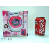 Buy cheap Description: BATTERY OPERATION WASHING MACHINE from wholesalers