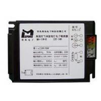 Buy cheap Metal Halide eletronic ballast MH 70W electronic ballast specification from wholesalers