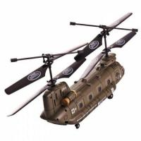 Buy cheap Syma S022 Big CH-47 Chinook 3 Channels RC Helicopter by Syma from wholesalers