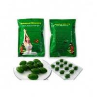 Buy cheap Meizitang Botanical Slimming soft gel from wholesalers
