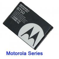 Buy cheap Motorola Series from wholesalers
