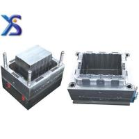 Buy cheap Plastic box Mould Plastic crate mould from wholesalers