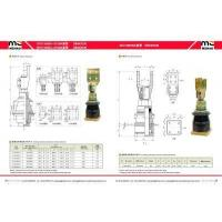 Buy cheap DIN 42539 TRANSFORMER BUSHING from wholesalers