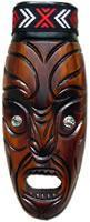 Buy cheap Maori Masks from wholesalers