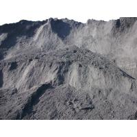 Buy cheap Petroleum coke from wholesalers