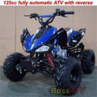 Buy cheap Under 125cc ATV from wholesalers