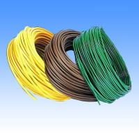 Buy cheap UL wire UL2835 multi cores shielded cable from wholesalers