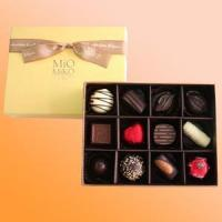 Buy cheap 1004 Praline & Truffles Mix Collections 12pcs HKD$295 product