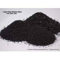 Buy cheap Copper Slag Sandblasting Abrasive from wholesalers