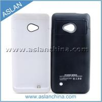 Buy cheap Power Cases Portable backup external power case for htc one(ASD-016) from wholesalers