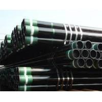Buy cheap OCTG Casing Pipes,API Spec 5CT from wholesalers