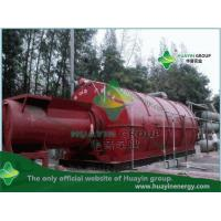 Products High oil yield, pollution free 5th generation waste tire pyrolysis plant