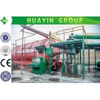 Buy cheap High oil yield waste tire pyrolysis plant with no pollution from wholesalers