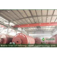 Buy cheap Products Hot sale! Waste engine oil distillation plant in Brazil from wholesalers