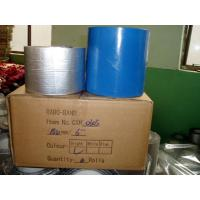Buy cheap pipe wrapping tape product