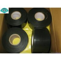 China Pipe anticorrosion tape on sale