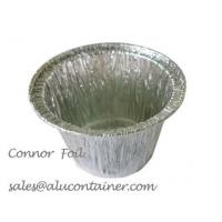 Buy cheap Round Foil Tart Pan from wholesalers