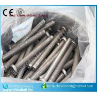 Buy cheap iso Shear stud for bridge from wholesalers