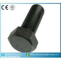 Buy cheap M20 DIN 6914 high strength Hexagon Head Bolts from wholesalers