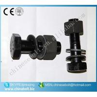 Buy cheap bolt and nut,High strength bolt,hardware and fasteners with CE certifation from wholesalers