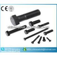 Buy cheap STUD BOLTS (Fully Threaded Studs), ASTM A193 Grade B7 Stud Bolts,studs,stud bolts,ASTM A194 from wholesalers