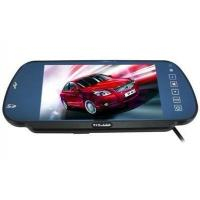 Buy cheap Parking series 800*480 Digital Rear View Mirror MP5 Player from wholesalers